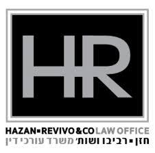 משרד עורכי דין חזן- רביבו ושות