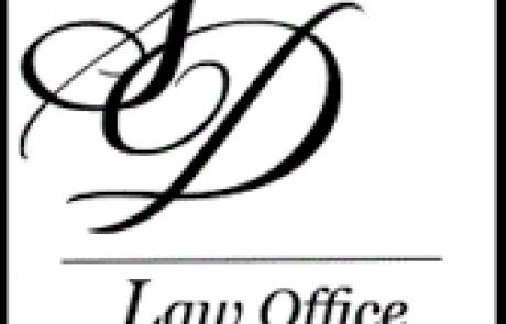 שחר דור חברת עורכי דין