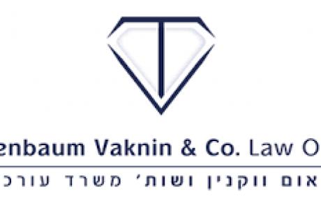 טננבאום ווקנין ושות – משרד עורכי דין