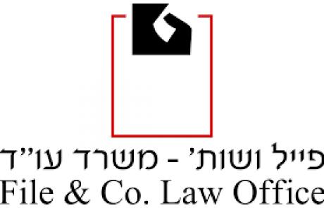 פייל ושות – משרד עורכי דין