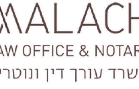 ראובן מלאך – עורך דין לדיני משפחה