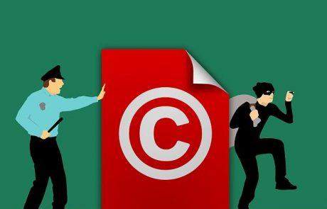 זכויות יוצרים – שימו חותמת שזה שלכם